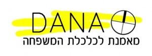 לוגו דנה דלית