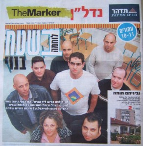theMarker-cover