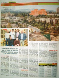 theMarker-page2