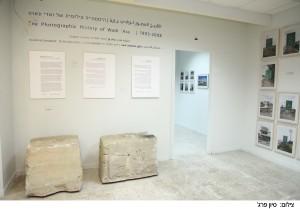 מוזיאון אום אל פחם צילום סיון פרג
