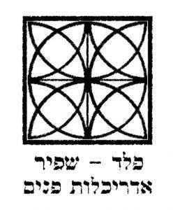 לוגו המשרד