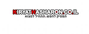 kiryathasharon