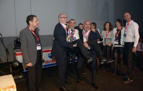 רימקס נתניה – זכייני השנה של הרשת לשנת 2014