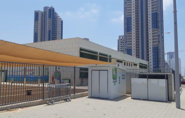 מרכזים חדשים לאיסוף פסולת אלקטרונית ברחבי העיר
