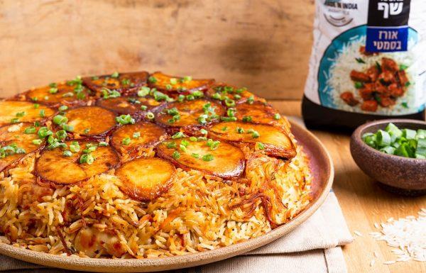 מקלובה אורז ועוף בסגנון אסייתי  מאת המותג מאסטר שף