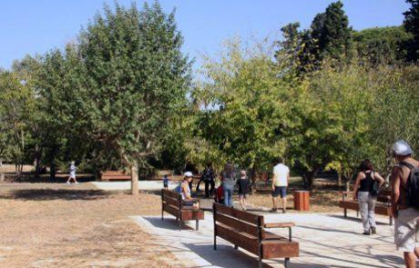 הזמנה לביקור היכרות עם המרכז החדש בגן בוטני יערני אילנות בשרון