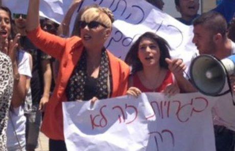 תלמידי אורט מפגינים בפני ארגון המורים