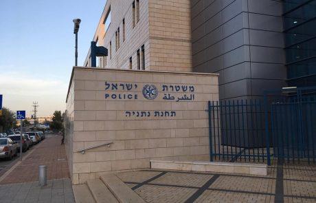 פרסום פגישת נציגי ועד תושבי קריית השרון עם מפקד תחנת משטרת נתניה