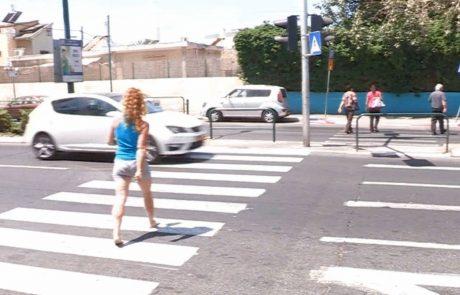 כמה הולכי רגל מנתניה נפגעו בתאונות דרכים בעשור האחרון?