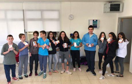 """תלמידי חטיבת הביניים אורט ע""""ש אלתרמן למען הילדים החולים במחלת הדושן"""