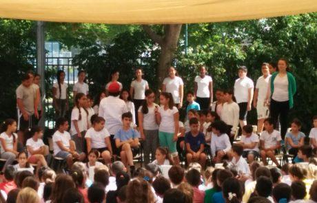אירוע מיוחד בבית ספר לאה גולדברג בקריה שלנו