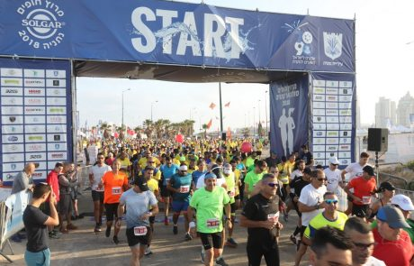 מוכנים, היכון, רוץ…מרוץ חופים איקאה נתניה 2019
