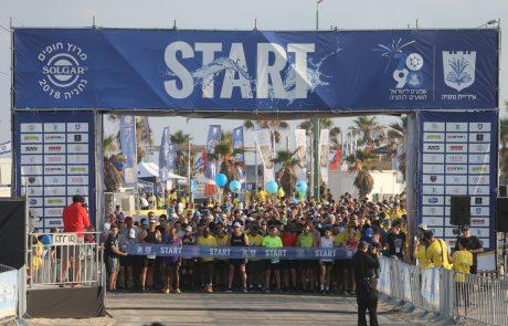 """למעלה מ-5,000 איש השתתפו במרוץ חופים """"סולגאר נתניה"""""""