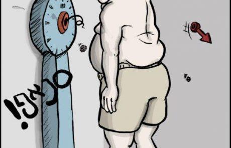 מגפת ההשמנה – מצוי אך בהחלט לא רצוי….