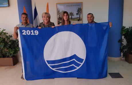 """תו האיכות הבינלאומי """"הדגל הכחול"""" הוענק לשמונה מחופי הרחצה בנתניה"""