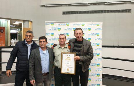 5 כוכבי יופי לעיריית נתניה בתחרות המקלט והמיגון במרחב האזרחי