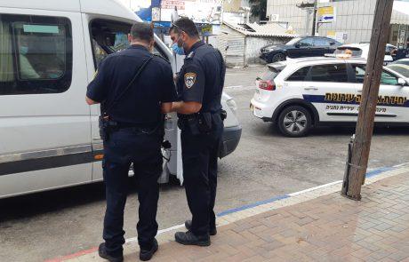 אכיפה מסיבית של מינהל האכיפה העירוני והמשטרה בנתניה