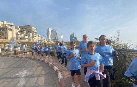 חדש בנתניה: קבוצת ריצה וכושר להורים וילדים יוזמת עיריית נתניה