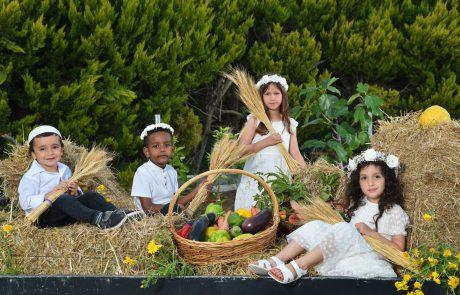 נתניה חוגגת שבועות עם מגוון פעילויות לכל המשפחה ברוח החג