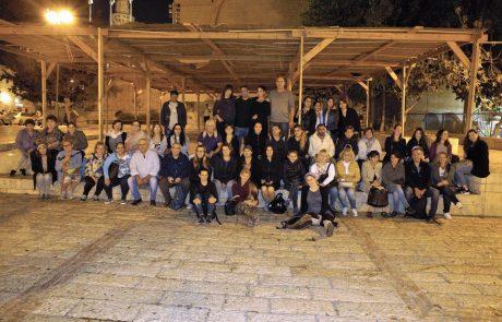 תושבי קריית השרון ונאות גנים יוצאים לסליחות בירושלים