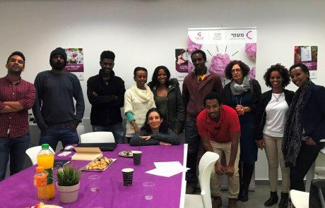 'מעוף' נתניה למען יזמים ובעלי עסקים יוצאי הקהילה האתיופית