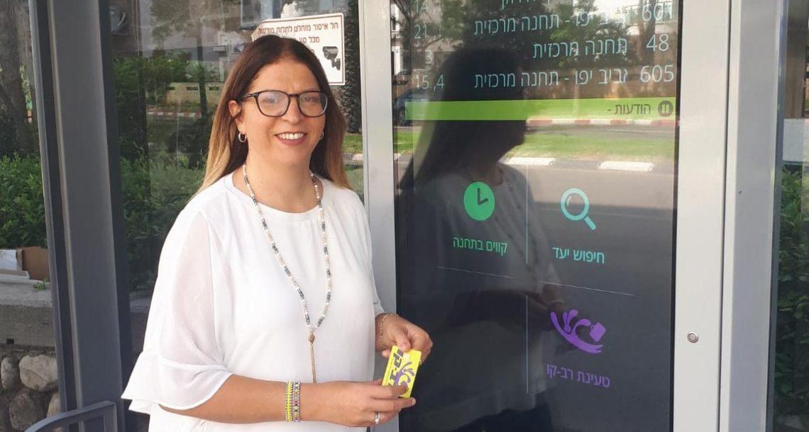 חדש בנתניה: תחנת אוטובוס חכמה בה ניתן להטעין את כרטיס הרב-קו