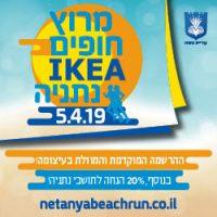 banner kiryat
