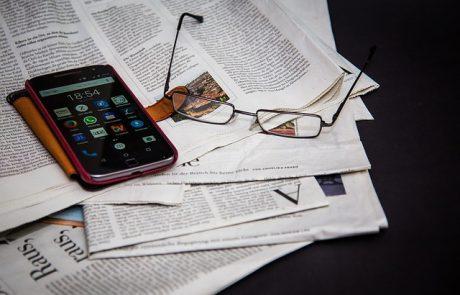 ארכיון קטעי עיתונות – ועד תושבי קריית השרון