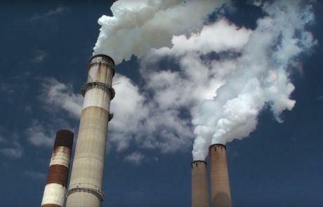 מפגעי ריח ממפעלי אזור התעשיה
