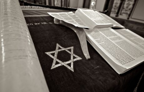 לוח זמני תפילות בקרית השרון נתניה וסביבתה